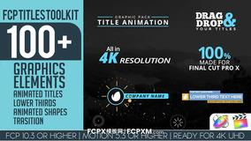 FCPX标题模板 100+高品质自媒体动画标题fcpx模板下载