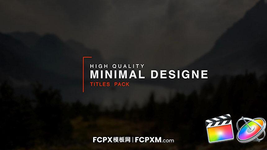 FCPX模板 20个时尚全屏标题动画fcpx模板下载-FCPX模板网