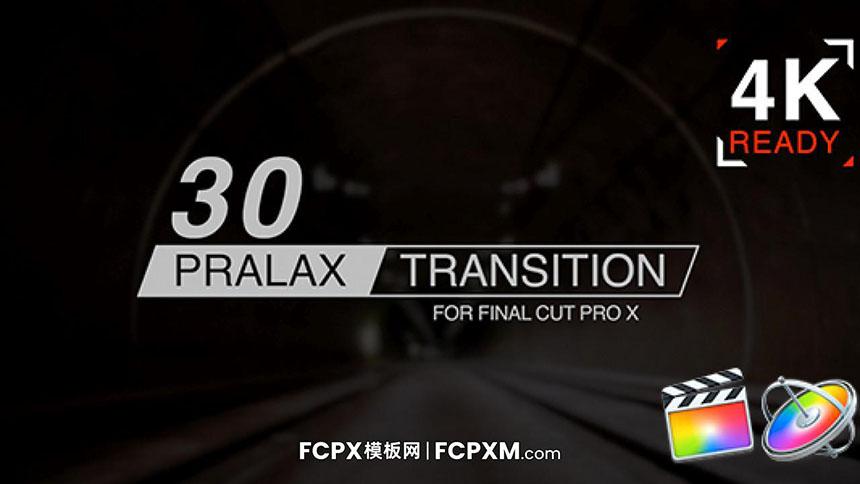 FCPX模板 视差vlog短视频转场过渡fcpx模板下载-FCPX模板网