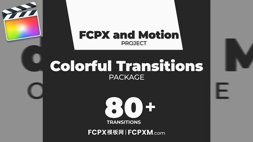 FCPX模板 彩色图形社交媒体短视频转场过渡fcpx模板下载-FCPX模板网