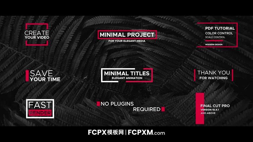 FCPX标题模板 9个实用短视频动态全屏标题fcpx模板下载-FCPX模板网