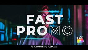 FCPX短视频模板 时尚城市vlog账号推广fcpx模板下载