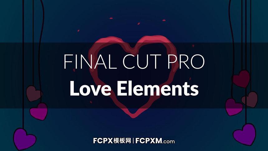 FCPX模板 情人节浪漫爱心元素动画fcpx模板下载-FCPX模板网