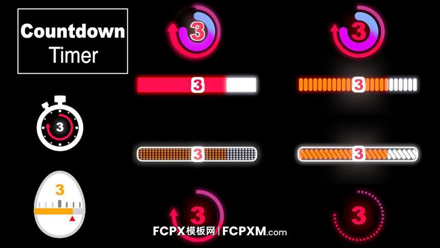 FCPX模板 多种计时器特效素材fcpx倒计时模板下载-FCPX模板网
