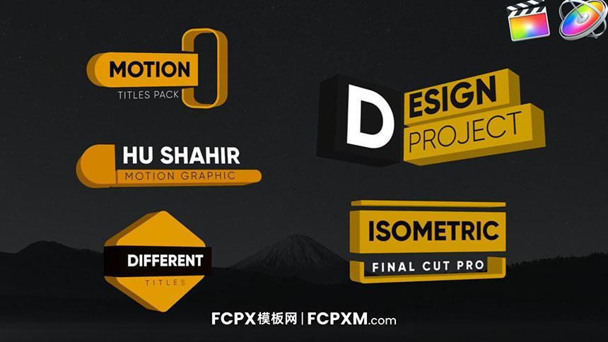 FCPX免费模板 3D立体动态标题文字动画fcpx模板下载-FCPX模板网