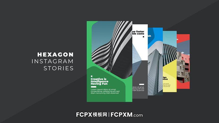 FCPX模板 创意时尚Instagram短视频fcpx模板免费下载-FCPX模板网