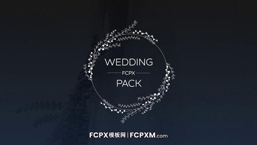 婚礼标题fcpx模板 10个简约花环动态婚礼标题FCPX模板下载-FCPX模板网