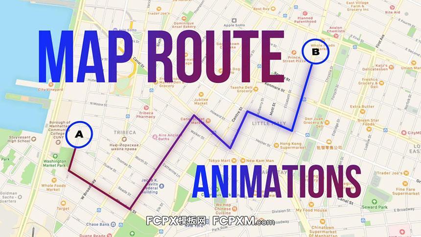 FCPX模板下载 5个创意地图路线动画打卡vlog短视频fcpx模板-FCPX模板网