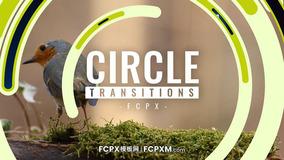 FCPX转场过渡模板 15个圆形动画视频转场过渡fcpx模板下载