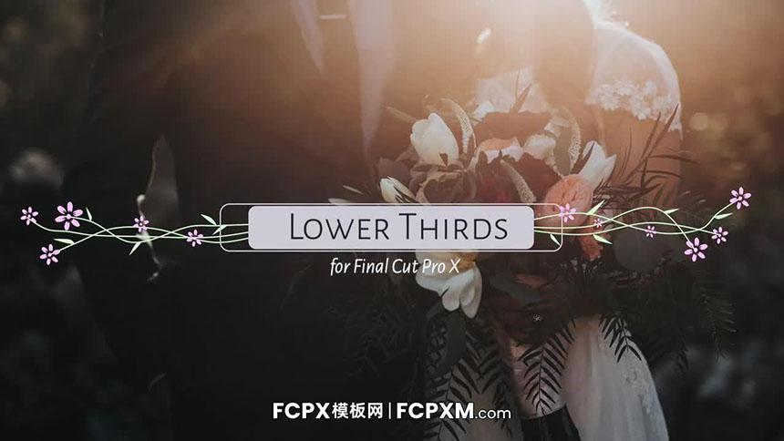 FCPX模板 藤蔓生长动态婚礼标题动态文字fcpx模板下载-FCPX模板网