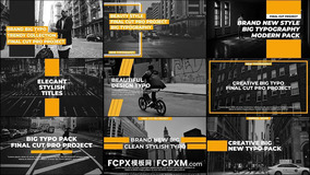 FCPX模板 9个现代时尚全屏文字动画排版fcpx模板下载