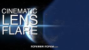 FCPX视频模板 电影级镜头耀斑效果fcpx模板下载