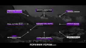 fcpx字幕模板 紫色动态线条呼出介绍备注标题fcpx模板下载