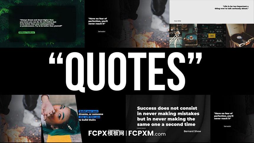 FCPX模板 简约创意引用语句历史节目视频模板下载-FCPX模板网
