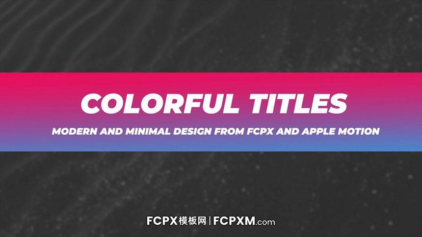FCPX标题字幕模板 时尚渐变新闻短视频动态全屏标题模板下载-FCPX模板网