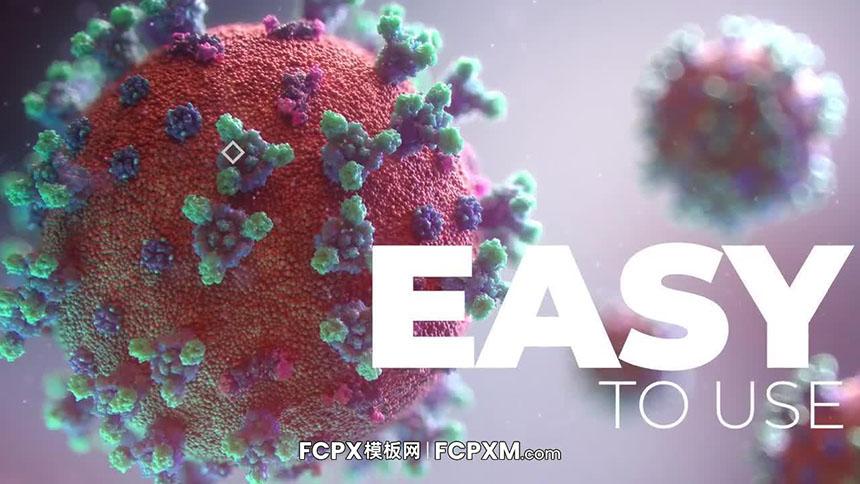 FCPX模板 新冠肺炎病毒防治新闻宣传视频fcpx模板下载-FCPX模板网