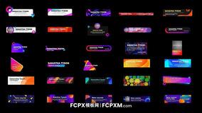 FCPX模板 多彩创意渐变短视频社交媒体标题字幕模板下载