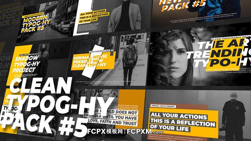 FCPX模板 创意排版动态标题文字介绍fcpx模板下载-FCPX模板网