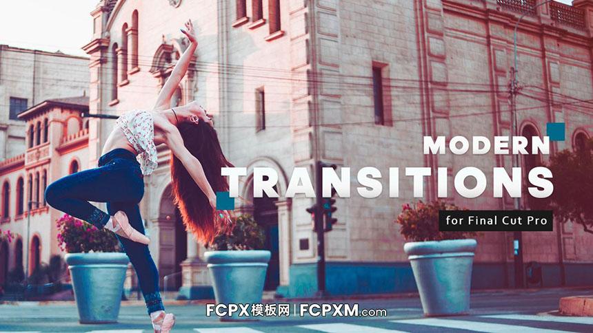 FCPX模板 现代炫酷方形过渡转场短视频vlog模板下载-FCPX模板网