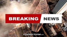 FCPX模板 突发新闻事件动态标题字幕天模板下载