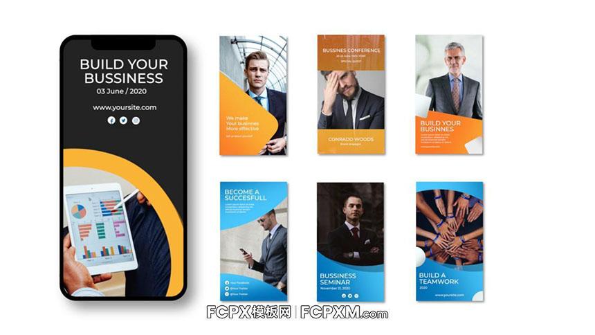 FCP模板 企业活动推广Ins短视频社交媒体宣传模板下载-FCPX模板网
