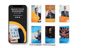 FCP模板 企业活动推广Ins短视频社交媒体宣传模板下载