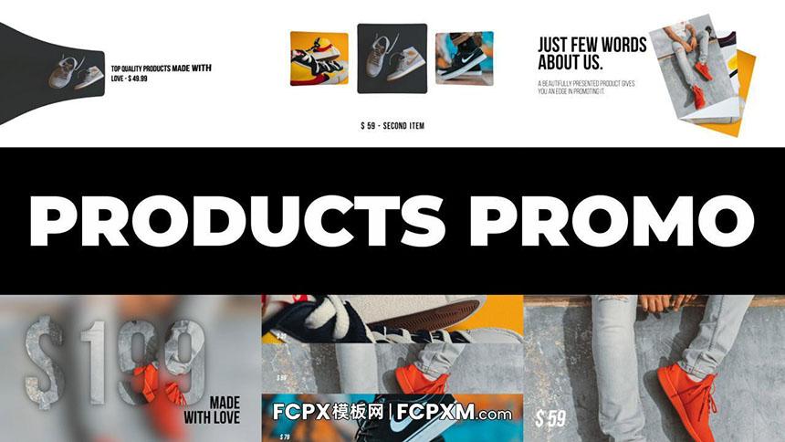 FCPX模板 潮鞋朝服促销淘宝主图短视频模板下载-FCPX模板网