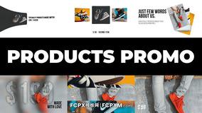 FCPX模板 潮鞋朝服促销淘宝主图短视频模板下载