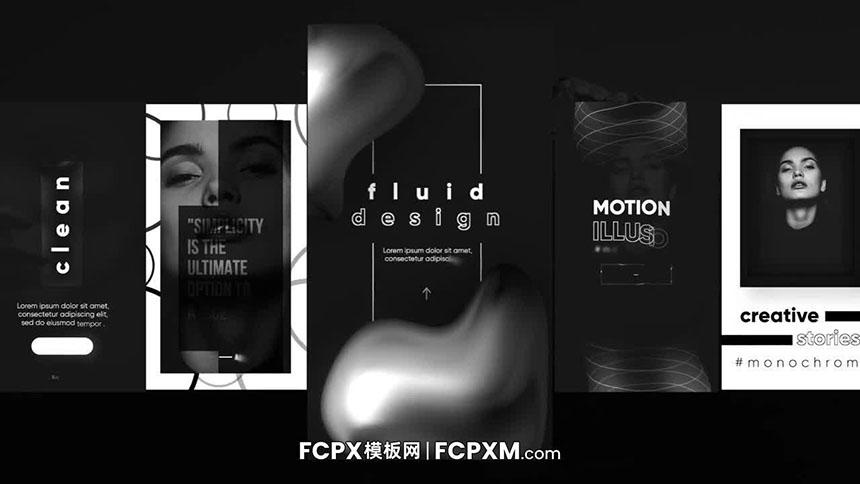 fcpx模板 创意黑白冷淡风社交媒体视频视频模板下载-FCPX模板网
