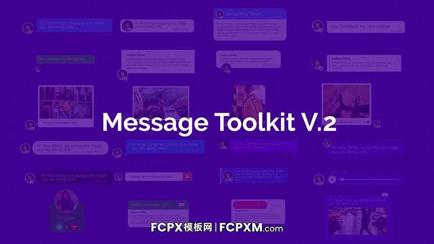 FCPX模板 动态消息对话框特效+60个emojis表情包素材下载-FCPX模板网