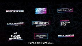 FCPX模板 现代炫酷渐变图形动态全屏标题模板下载