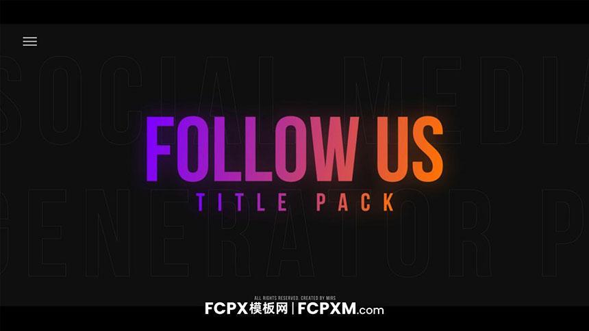 9个社交媒体点赞订阅动态图形FCPX模板下载-FCPX模板网