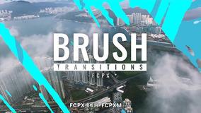 FCPX转场 彩色笔刷转场特效视频剪辑过渡FCPX转场模板