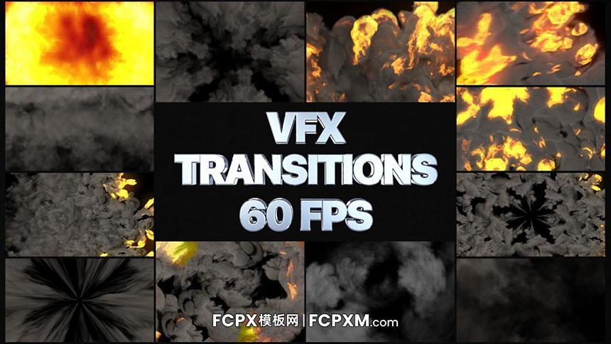 FCPX烟雾转场 爆炸烟雾特效VFX转场过渡FCPX模板包-FCPX模板网